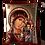 Thumbnail: Казанская икона Божией Матери