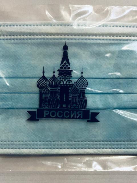 Маска медицинская 3х-слойная с носовым фиксатором в прозрачной упаковке