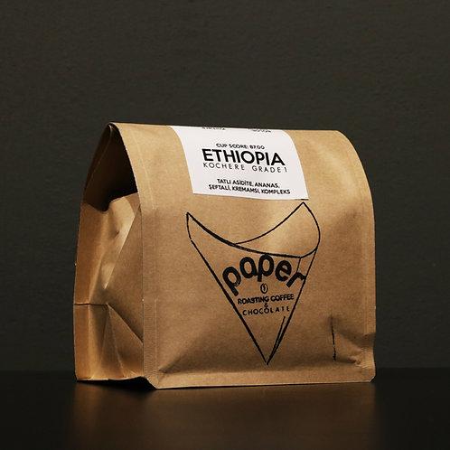 Ethiopia Kochere Grade 1- 1kg
