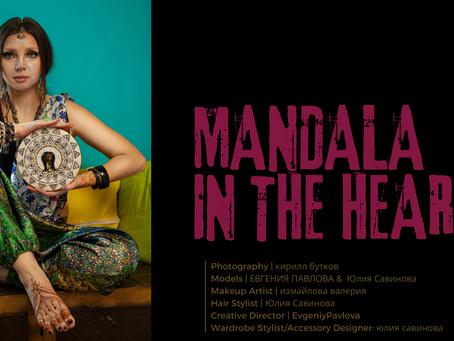 PQs Mandala in the Heart.