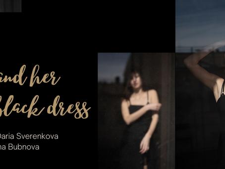 PQs Katya and her little black dress.