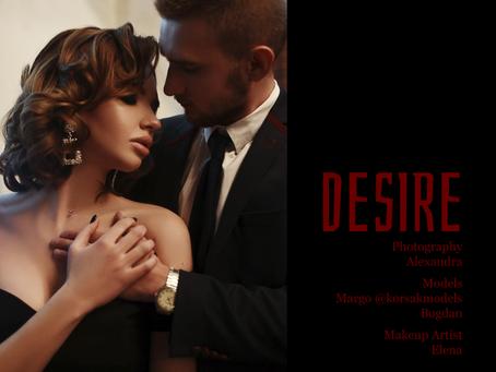 PQs Desire