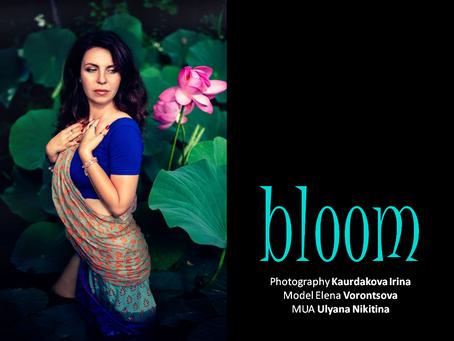 PQs Bloom.