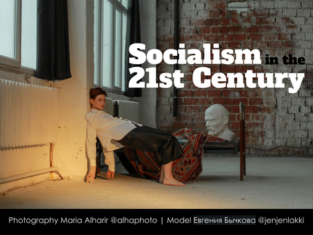 PQs Socialism in the 21st Century