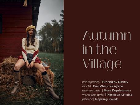 PQs Autumn in the Village.