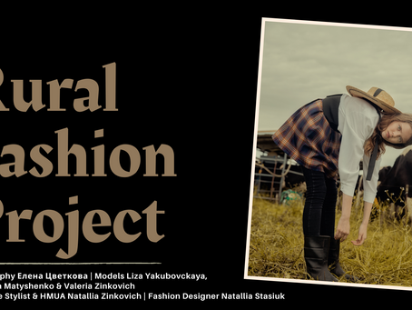 PQs Rural Fashion Project.
