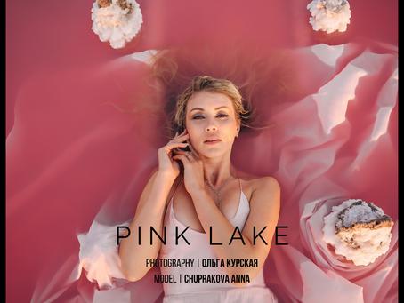 PQs Pink Lake