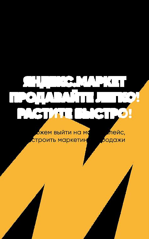 1_Экран_01.png