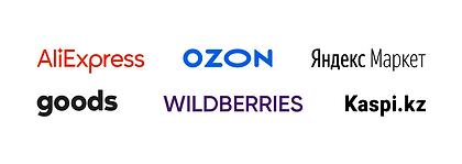 Блок логотипов_APP.png