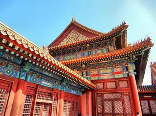 ჩინეთი - ტურიზმის ცენტრი 2030 წლისთვის