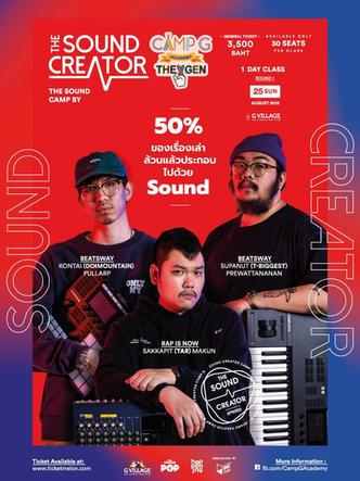 Camp G THE X GEN : The Sound Creator