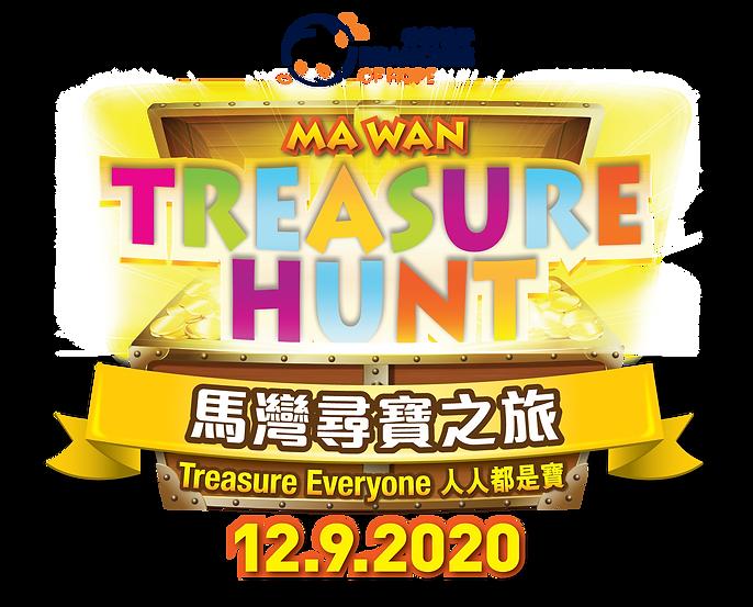 MaWan2020_Logo_v07-01.png