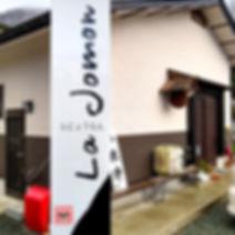S3-La Jomon.jpg