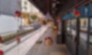 Gotenzeki-20190228_164812675.jpg