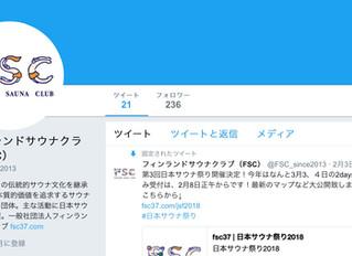 フィンランドサウナクラブ(FSC)、公式ツイッター
