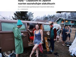 フィンランドの国営メディア 日本サウナ祭りレポート