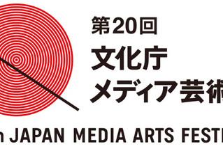トーク「アニメーション女子トーク@サナギ新宿」/ Talk : Animation Girls Talk @ SANAGI SHINJUKU