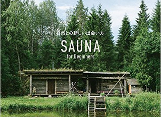「Coyote」SAUNA for Beginners発売