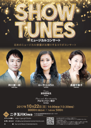 Show Tunes Concert in Tokyo!