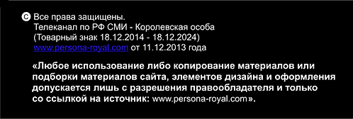 ТВ00000102010.png