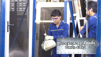 Test Huator banner1.jpg