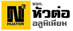Logo Hautor web.jpg