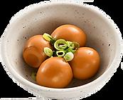 おつまみサラダ:くんたま:燻製風味の味付き玉子です。.png