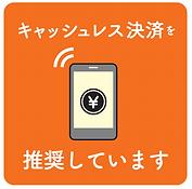 スクリーンショット 2020-09-13 21.04.01.png