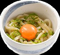 飯・〆:ぶっかけうどん:玉子と醤油を絡めて.png