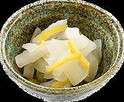おつまみサラダ:柚子大根:柚子香る大根のあっさり漬け.png