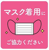 スクリーンショット 2020-09-13 21.04.09.png