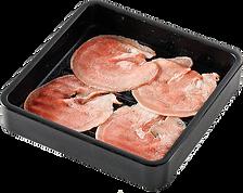 肉:たんしゃぶ.png