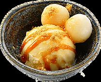 デザート:黒蜜きなこアイス:黒蜜ときな粉の和スイーツです.png