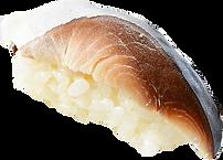 寿司:〆鯖:〆鯖の握りです.png