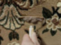 вычесывание ковра