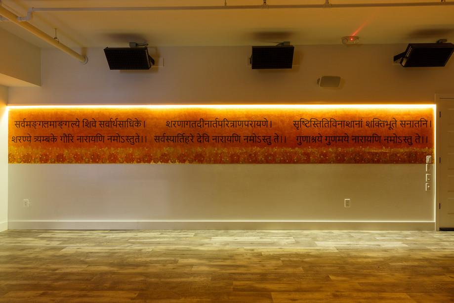 Sanskrit Prayer Wall Mural (2019)