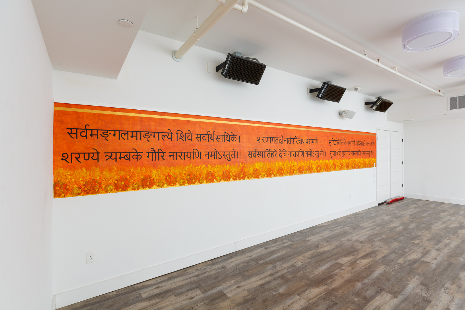 Sanskrit Prayer Wall Mural (2019
