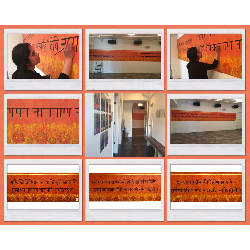 Sanskrit Prayer Wall Mural (2019)