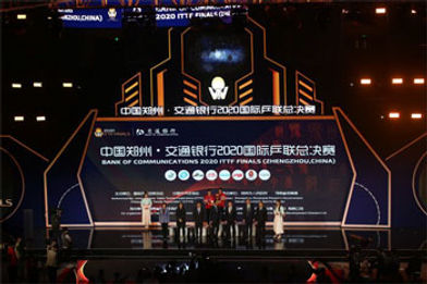 ITTFファイナル 2020-2_レイヤー 1.jpg