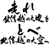 インターハイ(ロゴ).png