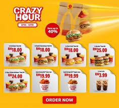 Mcdonalds menu during Crazy Hour