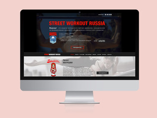 Сайт Street Workout
