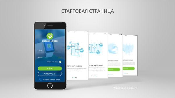 knopkascreens3.jpg
