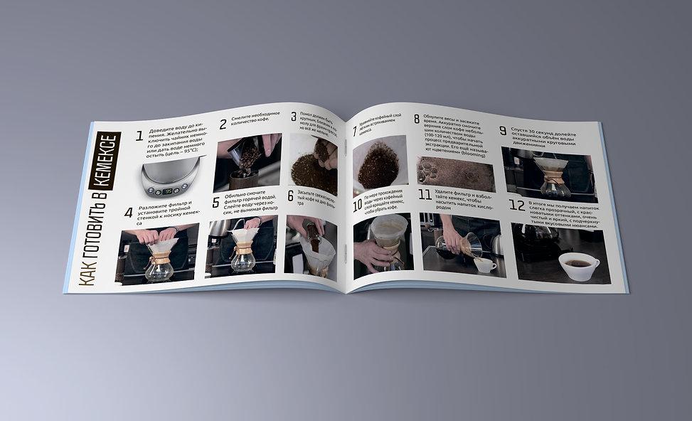 Brochure_epic2.jpg