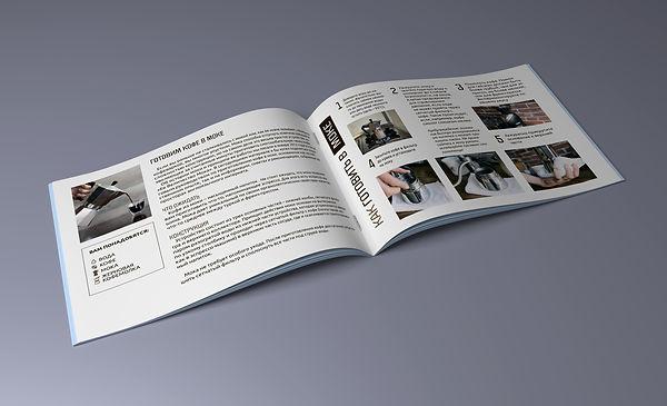 Brochure_epic3.jpg