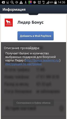 x3_lVCpJo4s.jpg