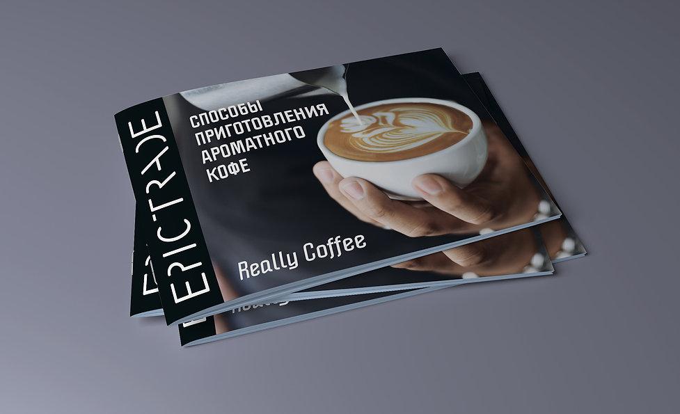 Brochure_epic.jpg