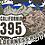 Thumbnail: Eastern Sierra Wilderness Highway