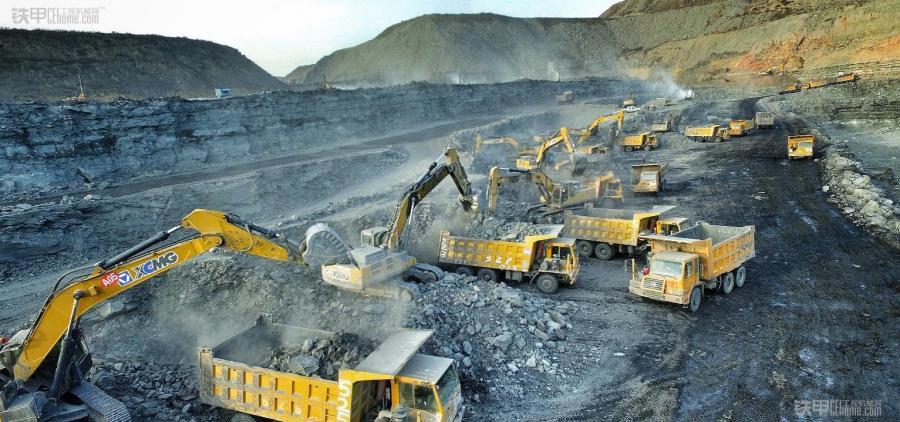 Metallurgical mine.jpg