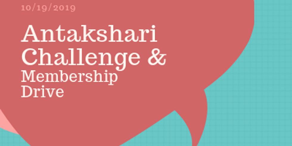Antakshari & Annual Membership Event